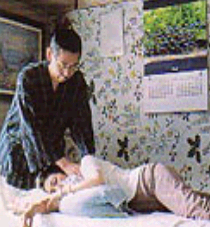 Kimura Shiatsu Institute second image