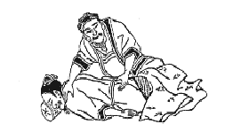 Kimura Shiatsu Institute fifth image