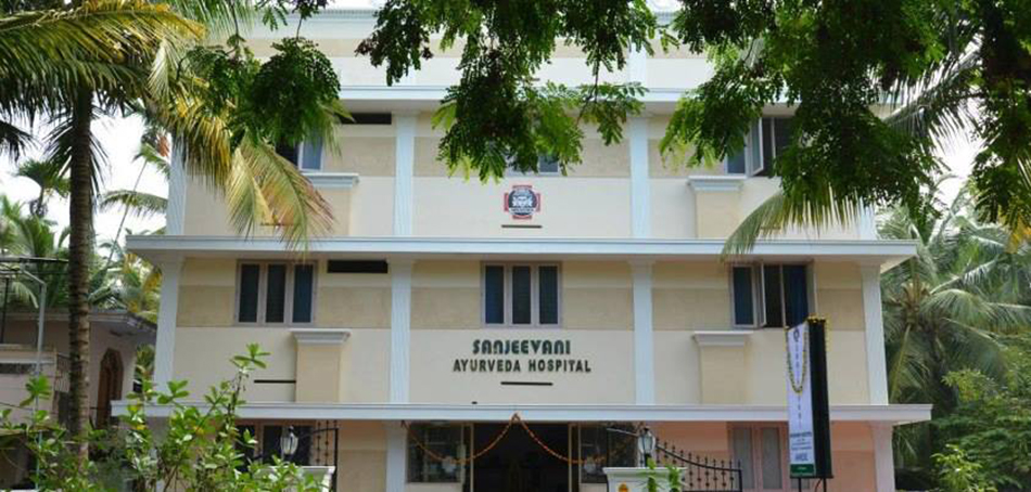 Sanjeevani Ayurveda Hospital & Research Institute first image