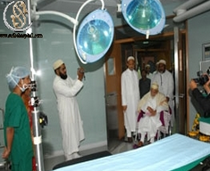 Saifee Hospital  fourth image